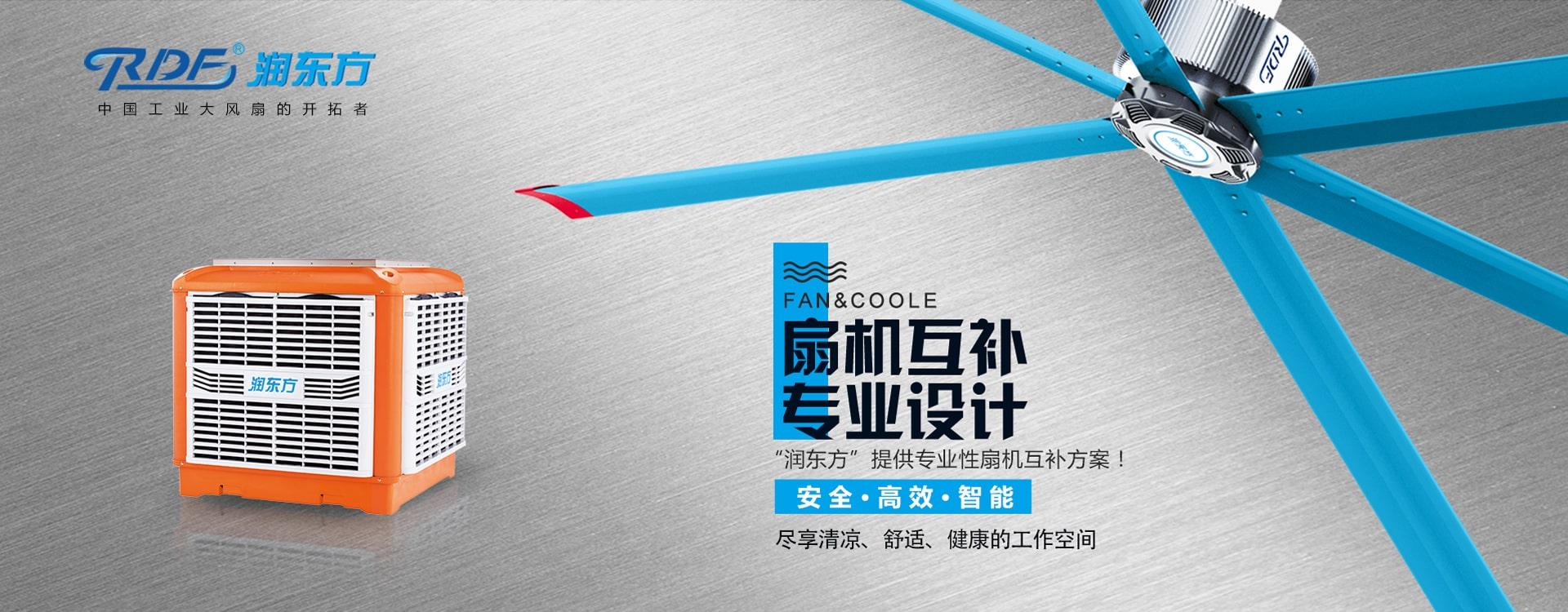 rdf-banner-202009-04-min